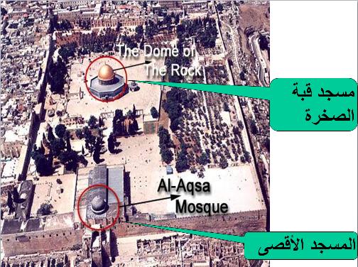 Gambar Masjid Al Aqsa Yang Sebenarnya